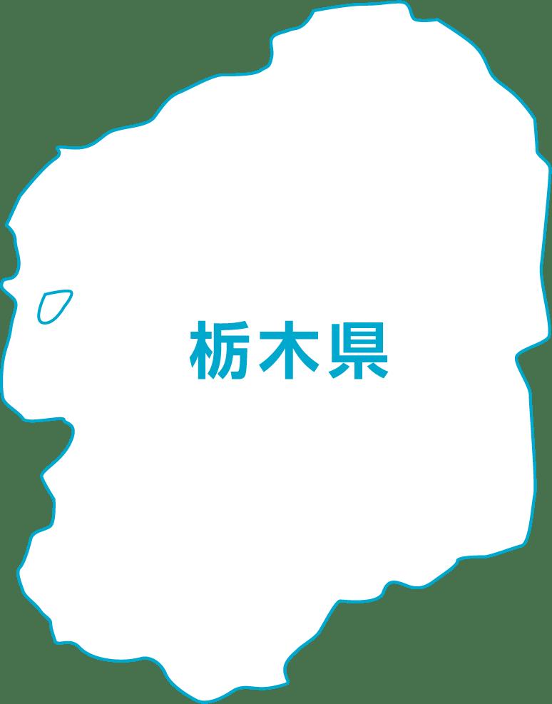 白地図: 栃木県