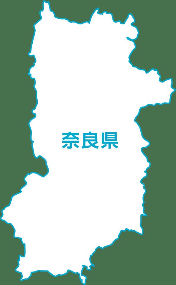 【白地図】奈良県